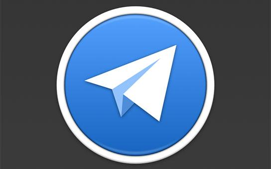 تبلیغات کانال تلگرام