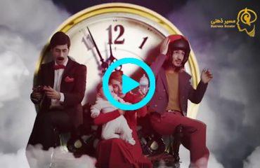 تبلیغ حراجمعه بامیلو