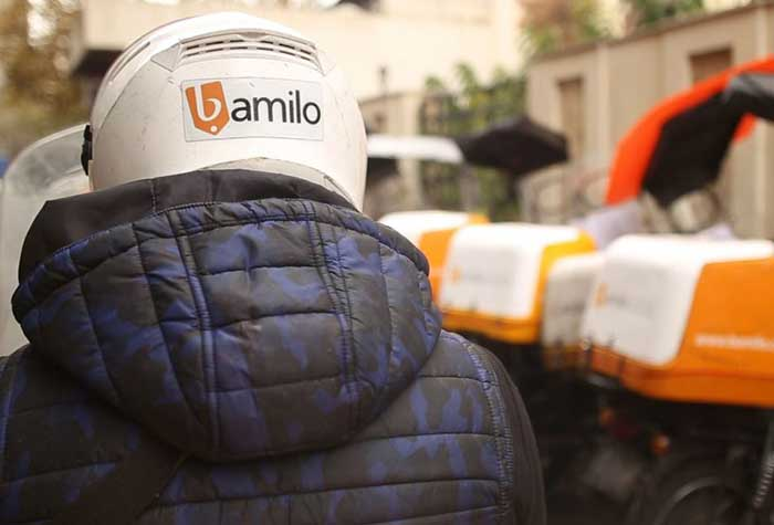 بامیلو